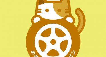 今年もそろそろ#猫バンバン
